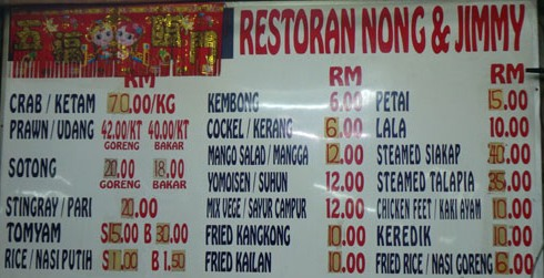 Nong & Jimmy Thai Food Price