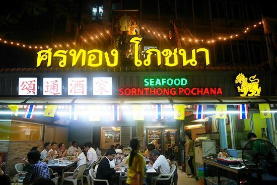 sornthong-seafood-restaurant