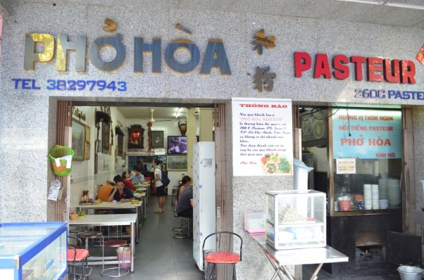 phohoa23-1024x678