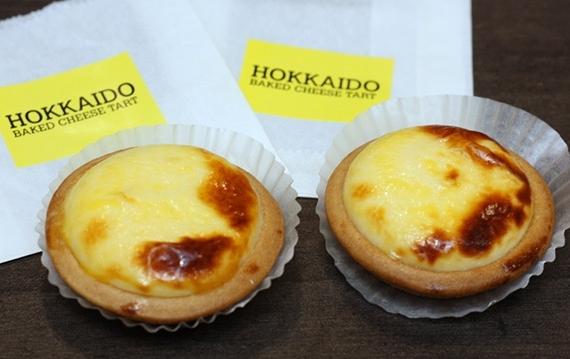 cheese-tarts4_620_414_100